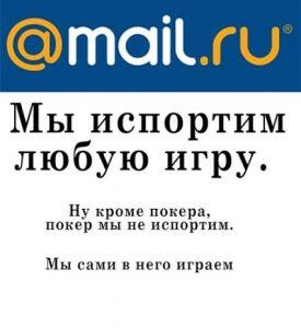 User Listings 14