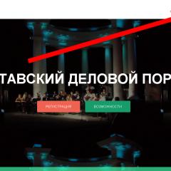 Кнопка решает все, или о сайтах с одной кнопкой 3