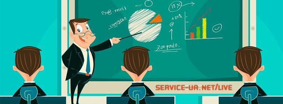 Permalink to:Курси, вебінари, семінари, тренінги
