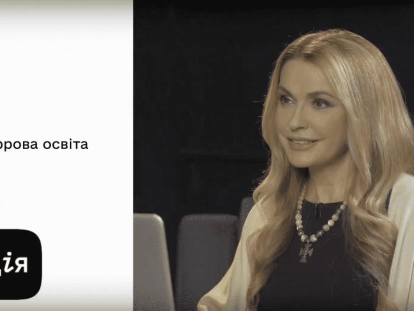 Україна в мобільному. Дія 2