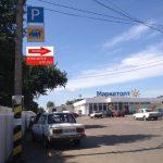 Полтава   Супермаркет предпринимателя 6
