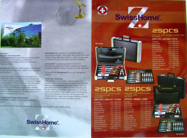 Swiss Home 25 профессиональных предметов для повара 1 Swiss Home 25 профессиональных предметов для повара 1