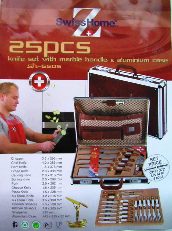 Swiss Home 25 профессиональных предметов для повара 2 Swiss Home 25 профессиональных предметов для повара 2