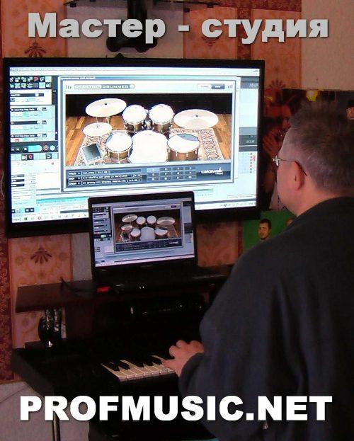 AB Music Studio 2 2 AB Music Studio 2 2