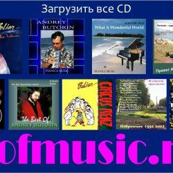 CD скачать CD скачать